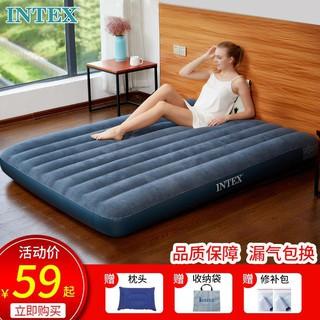 現貨INTEX氣墊床雙人家用空氣墊子2代加高加厚充氣床墊單人沖汽墊氣床充氣床墊 睡墊 氣墊床 充氣床 自動充氣床 露營床