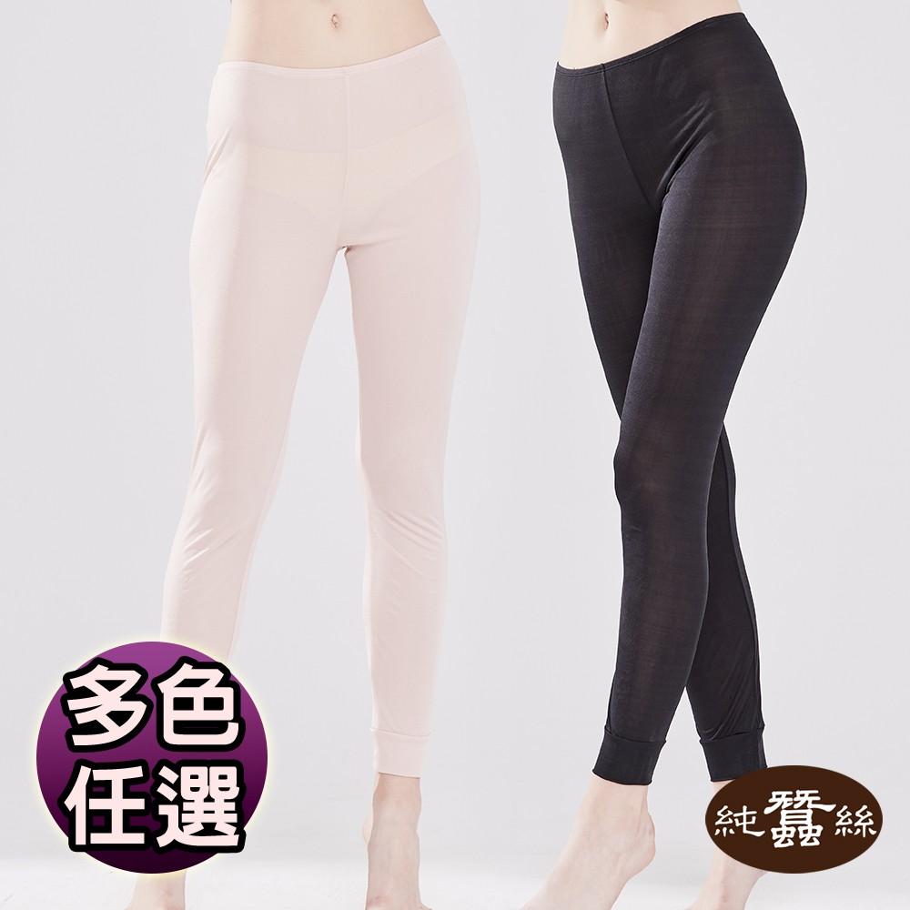 【岱妮蠶絲】純蠶絲42針70G束口衛生長褲(二色可選)