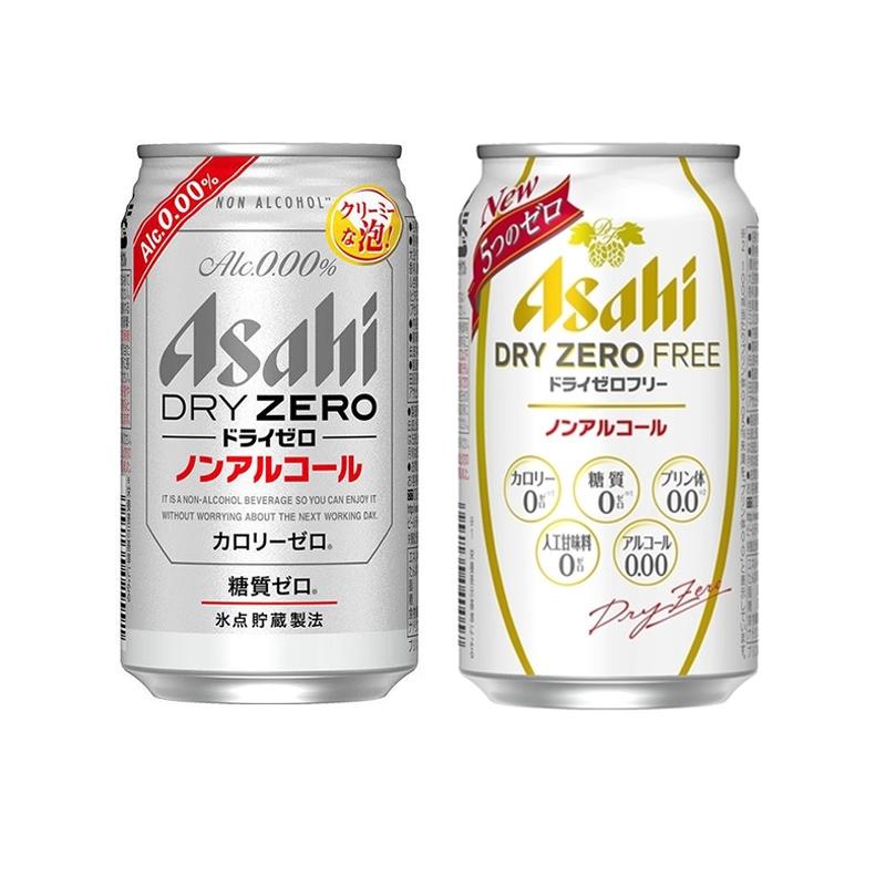 【Asahi】日本飲料 Asahi 無酒精啤酒風味飲(DRY ZERO/FREE)