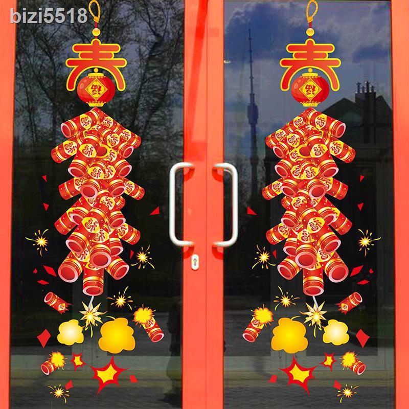 新年家居贴纸、贴画卐☍幼兒園鞭炮門貼自粘新年裝飾喜慶過年春節教室布置窗戶墻貼紙新春