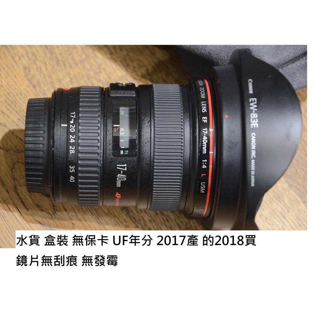 CANON 17-40 L 年分新 2018買 [ 新竹小吳 17-40 ]