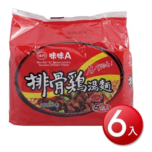 味丹 味味A排骨雞麵(90gX30包/箱)[大買家]