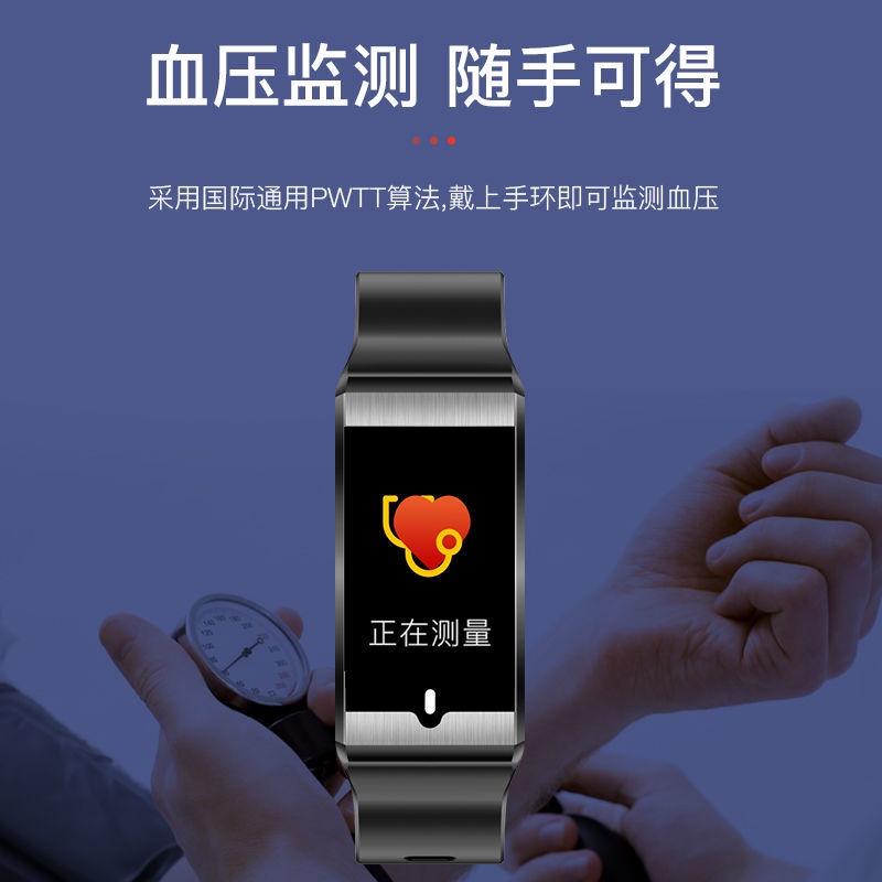 熱賣高精準智能手環運動測血壓心率血氧手表體溫心電圖心臟監測量儀