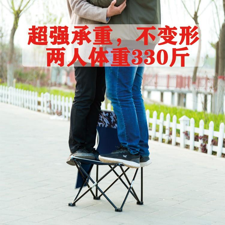戶外便攜式折疊椅靠背小椅釣魚椅馬扎美術生寫生椅火車站票神器椅  琪琪百貨商城