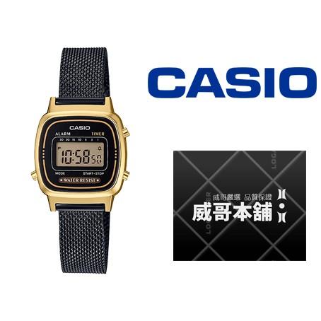 【威哥本舖】Casio台灣原廠公司貨 LA670WEMB-1 復古時尚女電子錶 LA670WEMB