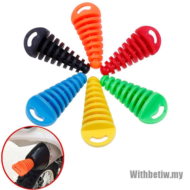 【 W & B 】空氣放氣塞排氣消音器消音器摩托車排氣管保護器