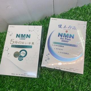 現貨✔元氣之泉 NMN 12000+ /  健本之源NMN Ex  Plus 50000+活力再現膠囊 30粒/ 盒 桃園市