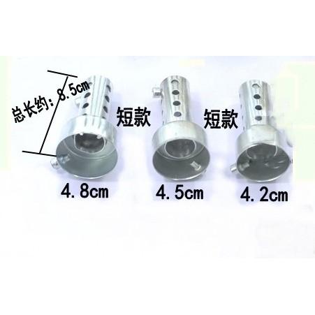 豬仔工坊~短版排氣管專用消音塞買就送安裝小工具~音量可調尺寸眾多~一次購買2個免運