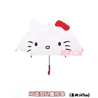 草莓公園【日本原裝進口 三麗鷗 Hello kitty 凱蒂貓 KT 直傘 兒童傘 造型雨傘】 新北市