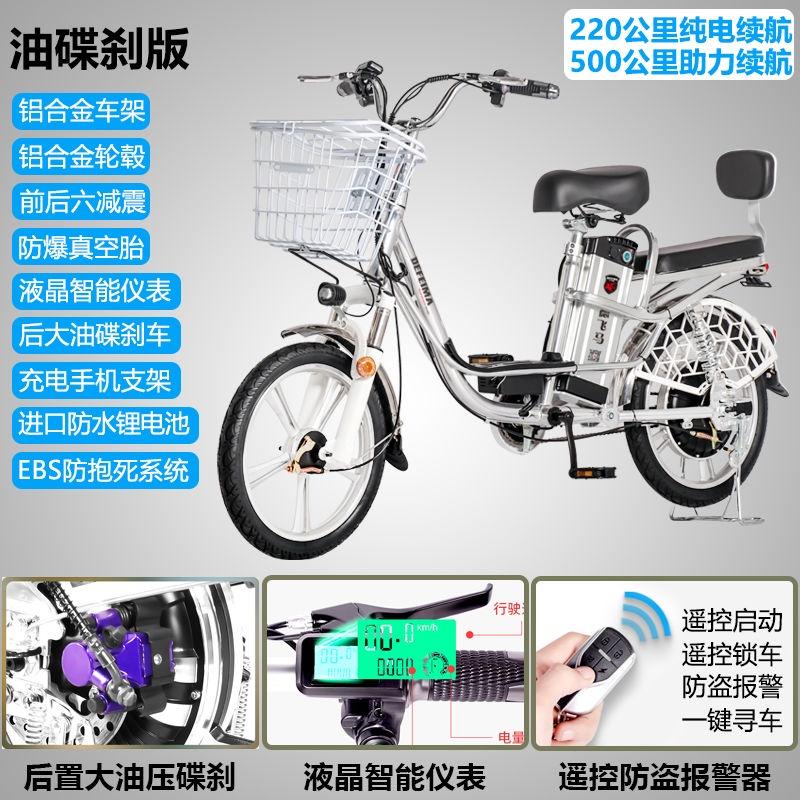【免運】新款外賣電動自行車專用送餐車鋰電池助力電瓶車男士長跑王電動車