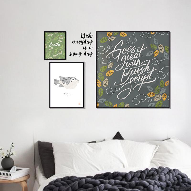 【艾霖家居】壁貼 牆貼 3D綠意掛畫 客廳臥室 背景墻布置貼紙 DIY組合裝飾佈置 可移除 無痕壁貼 溫馨家居貼畫