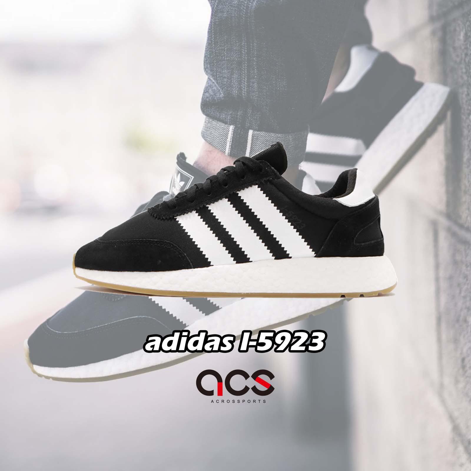 adidas 慢跑鞋 I-5923 黑 白 BOOST 中底 麂皮 復古 男鞋 女鞋 運動鞋 D97344 【ACS】