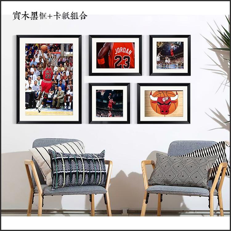 藝術微噴 海報 NBA Michael Jordan 喬丹 MJ 公牛 嵌框畫 掛畫 裝飾畫 @Movie PoP ~