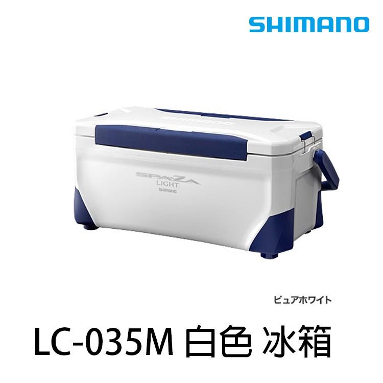 SHIMANO LC-035M 硬式冰箱  [漁拓釣具] [白色]