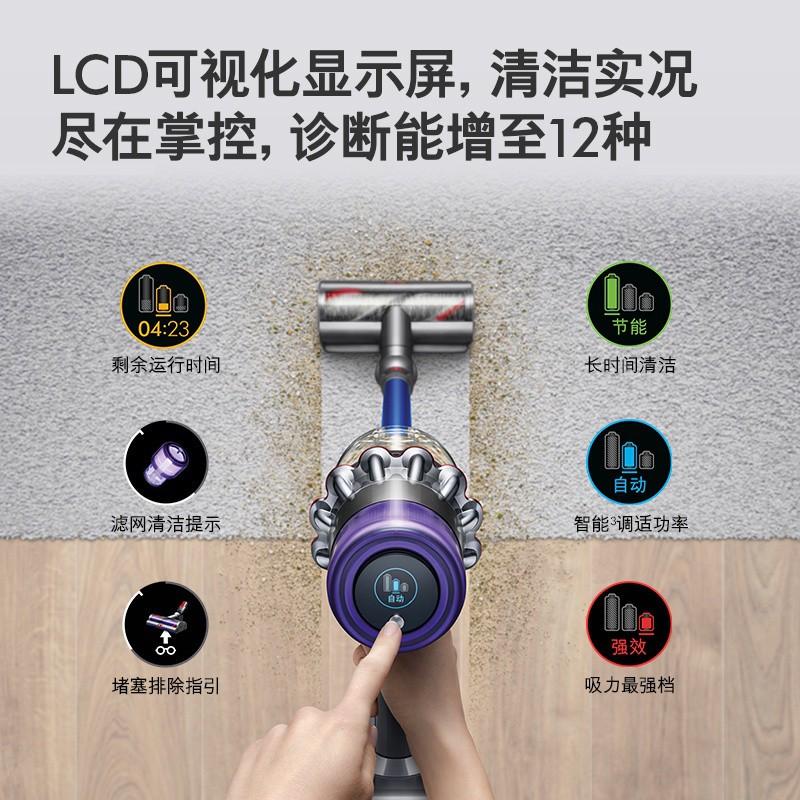 【現貨免運】吸塵器 無線手持吸塵器 手持式 直立 直立式吸塵器  無線 Dyson 戴森 V11 Absolute無線智