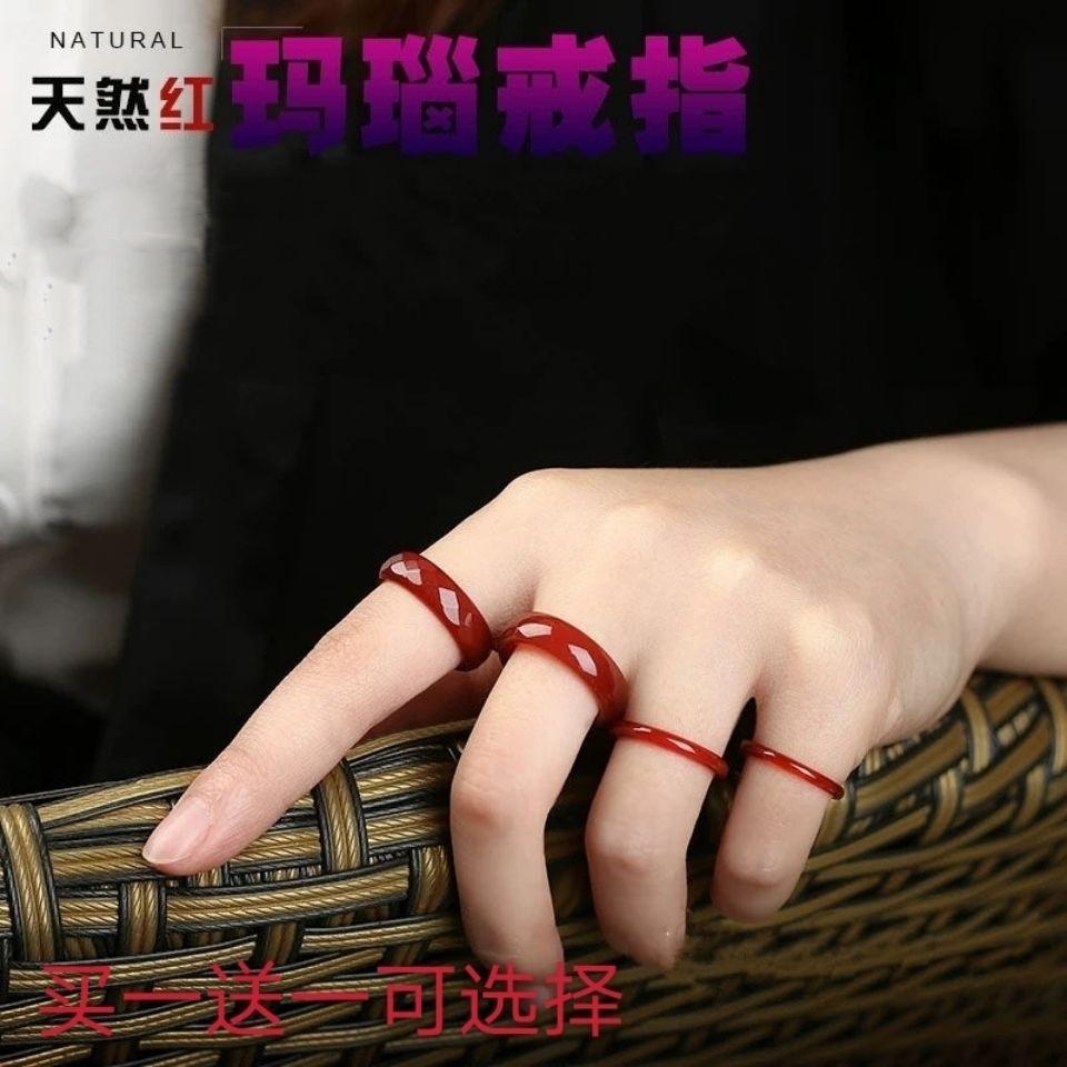 玉石戒指天然紅玉髓細條寬條戒指瑪瑙玉石男女指環轉運扳指本命年