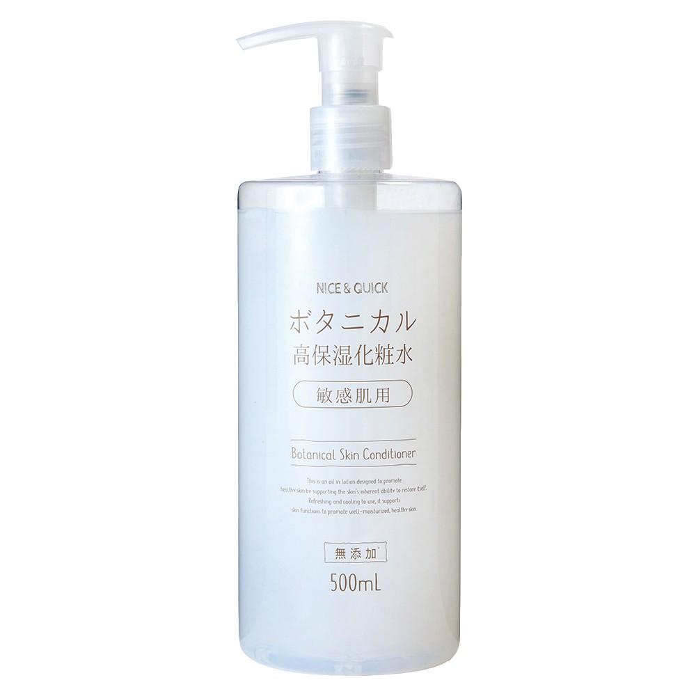 【NICE&QUICK 】植物性保濕化妝水-敏感肌用 500ml