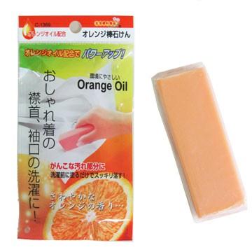 日本製 不動化學 橘子油 衣領 袖口 去污皂 Orange Oil 橘油強效 去污棒100g