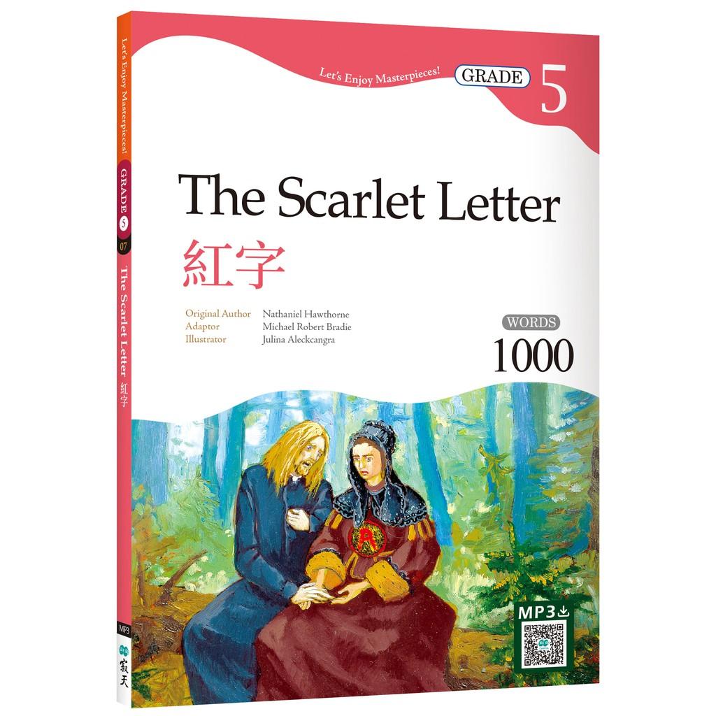 紅字 The Scarlet Letter 【Grade 5經典文學讀本】二版(25K+寂天雲隨身聽APP)