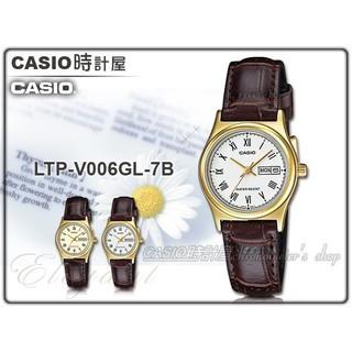 CASIO 時計屋 卡西歐手錶 LTP-V006GL-7B 女錶 指針錶 皮革錶帶 日 星期 臺中市
