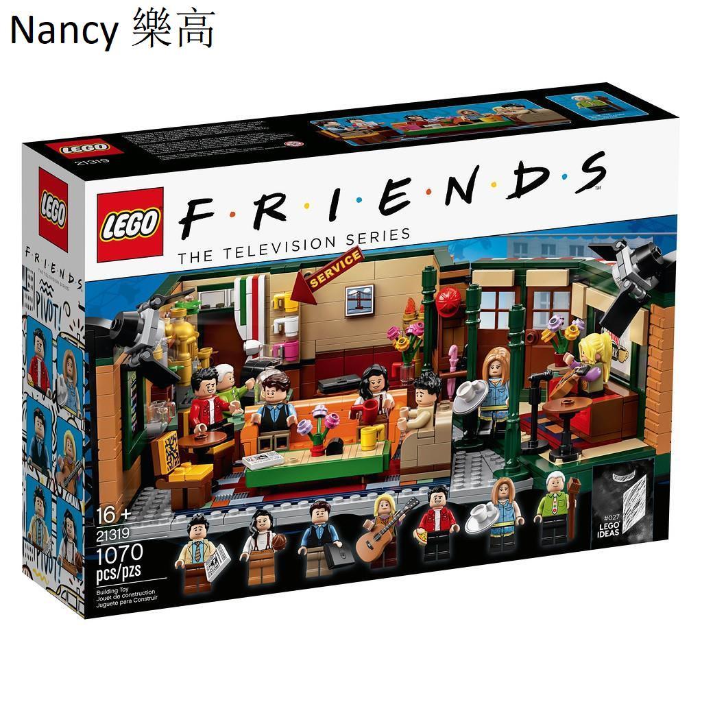 Nancy樂高💎全新 樂高 Lego 21319 IDEAS 六人行 FRIENDSf