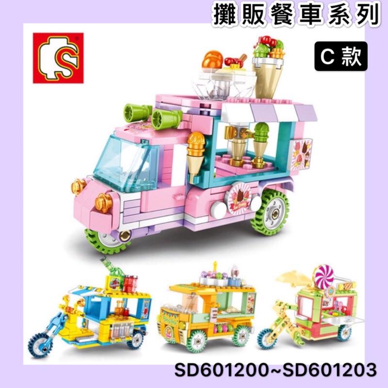 【愛寶貝童趣屋】現貨《SEMBO》森寶積木 餐車系列 四款一組 城市行動攤車 冰淇淋 飲料 點心 棒棒糖 街景積木