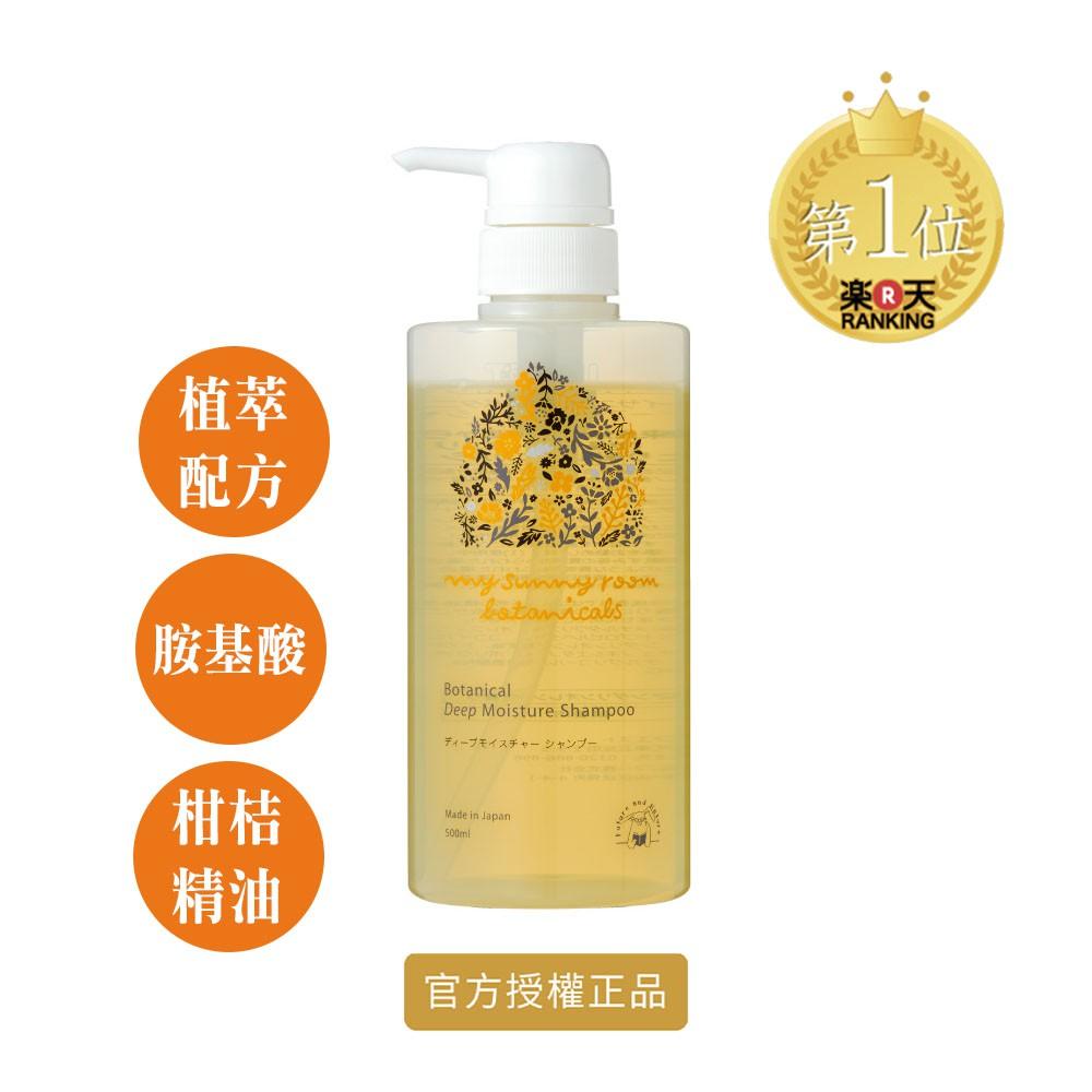 【my sunny room陽光小屋】植萃母嬰用保濕洗髮精500mL(修護 神經醯胺 胺基酸 溫和親膚 低刺激 滋潤)