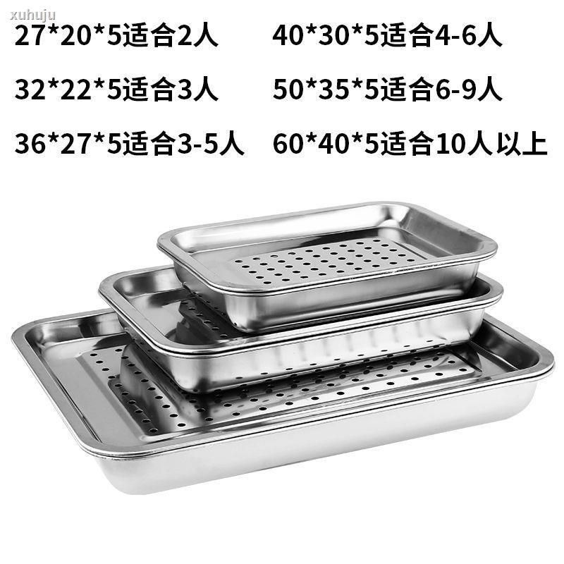 🔥現貨爆款🔥✼加厚304不銹鋼茶盤家用長方形 儲水茶托盤雙層茶池小茶海功夫茶具