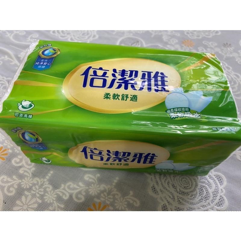 倍潔雅抽取式衛生紙100抽 8包80元(比市價還低!)