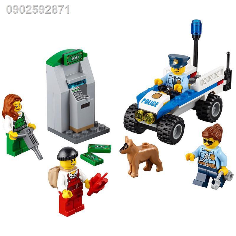 ﹊城市系列警察局警察抓小偷入門巡邏車套裝樂高60136拼裝積木玩具