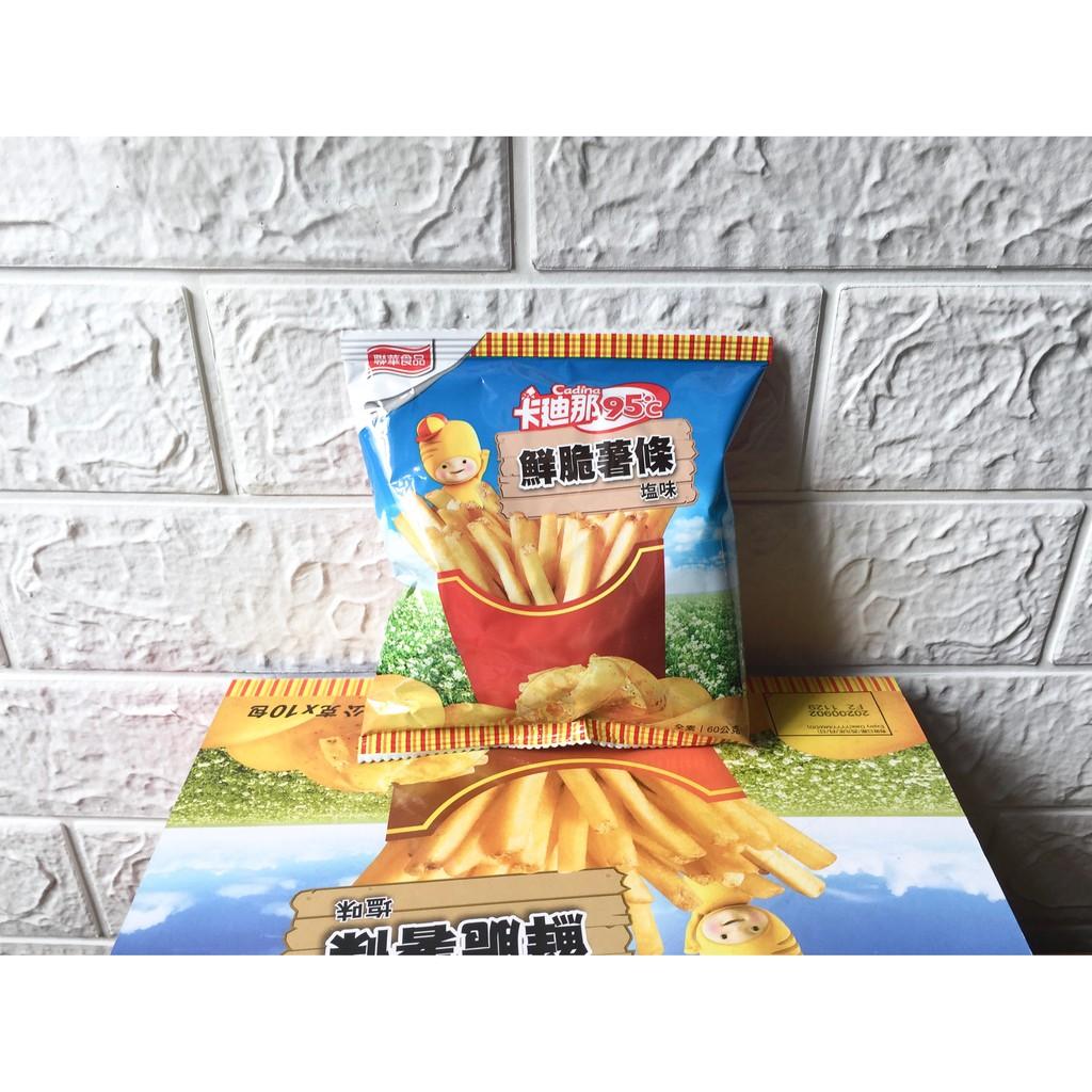[柴窩] Cadina卡迪娜95℃鮮脆薯條 Pierre 檸檬杏仁奶油餅乾 喜年來蔬菜薄餅 鮮脆薯條 好市多 分售