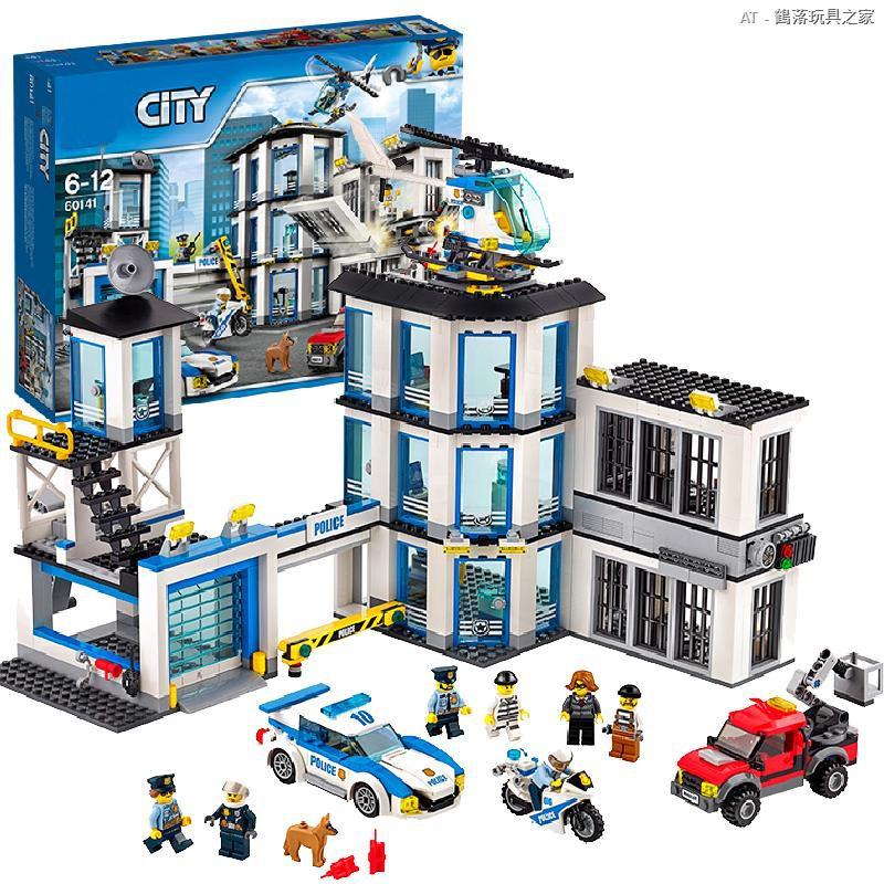 ﹊◇□新品樂高城市系列警察局男孩子益智力動腦拼裝積木玩具6兒童禮物8