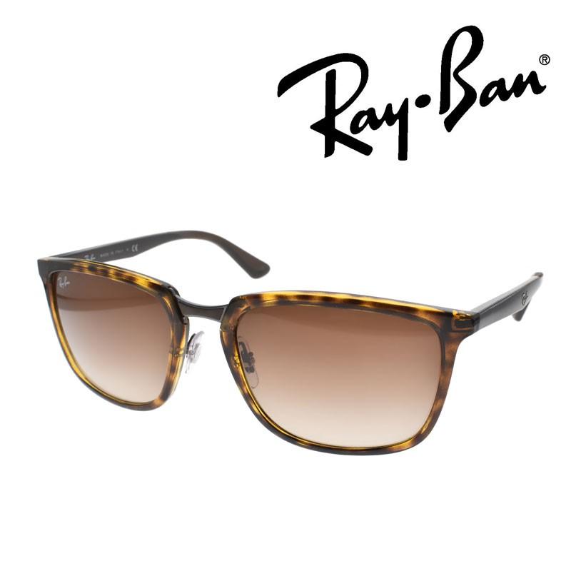 RAY BAN雷朋太陽眼鏡 RB4303 71013 百搭墨鏡 - 金橘眼鏡