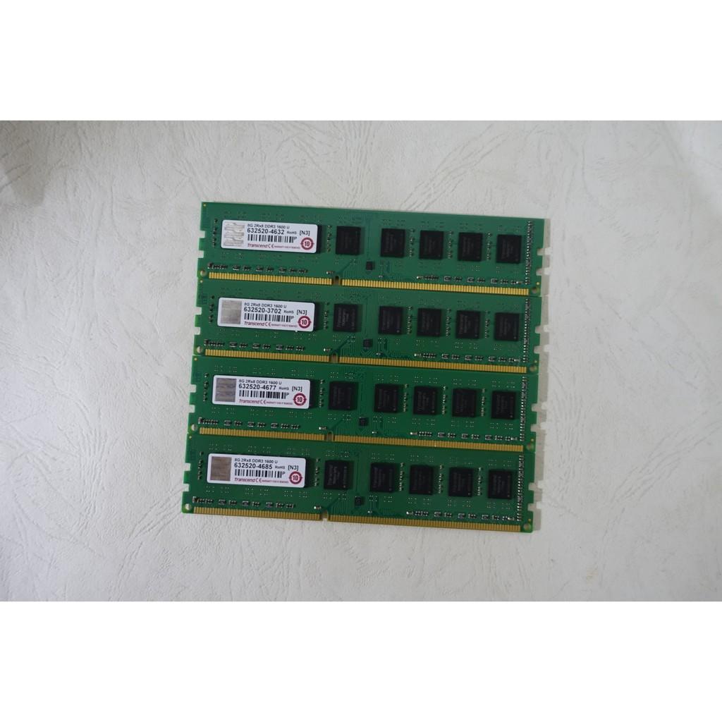 創見 Transcend DDR3 1333 1600 8GB 雙面顆粒 原廠終身保固 8G RAM 桌上型 記憶體