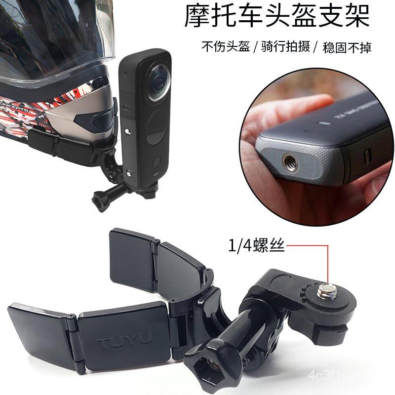 (現貨)新款摩托車頭盔支架insta360 one X2R騎行拍攝gopro小蟻手機配件 vmAd