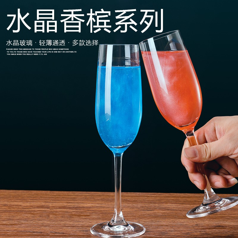 無鉛水晶玻璃香檳杯紅酒杯葡萄酒杯套裝雞尾酒杯高腳杯子特價包郵