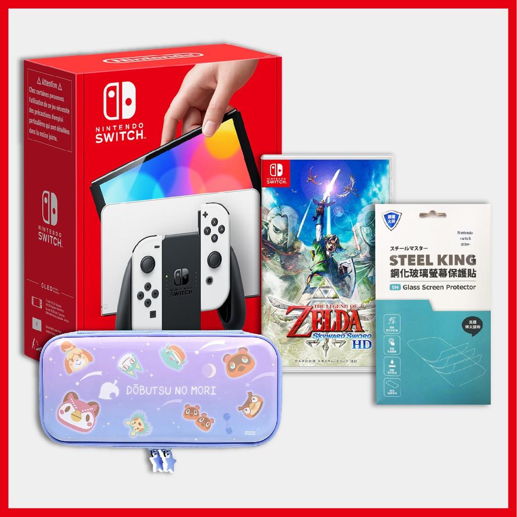 【NS】Nintendo Switch OLED 主機組合 (電力加強版台灣公司貨)【預購】