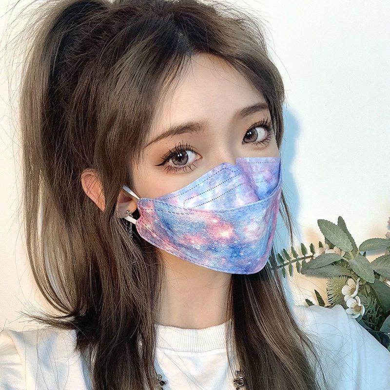 【時尚彩虹KF94口罩】韓版彩虹色口罩 時尚彩色 10入/包 主體魚嘴形口罩 A型 立體3d口罩 不掉妝時尚成人口罩