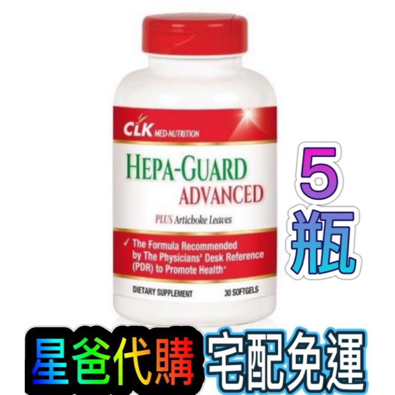美國原裝醫師推薦CLK瞬效代謝超級B群