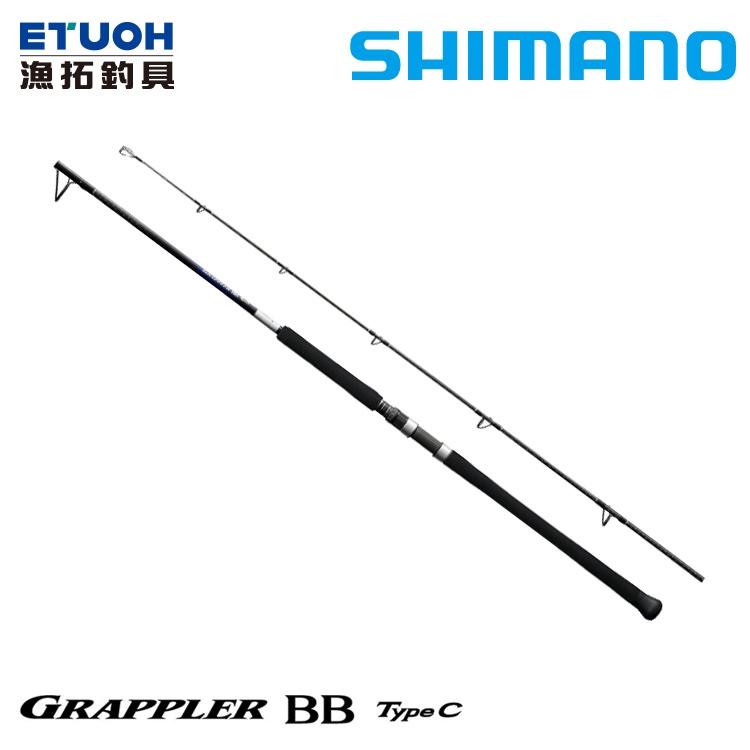 SHIMANO 21 GRAPPLER BB TYPE C [漁拓釣具] [船拋竿]