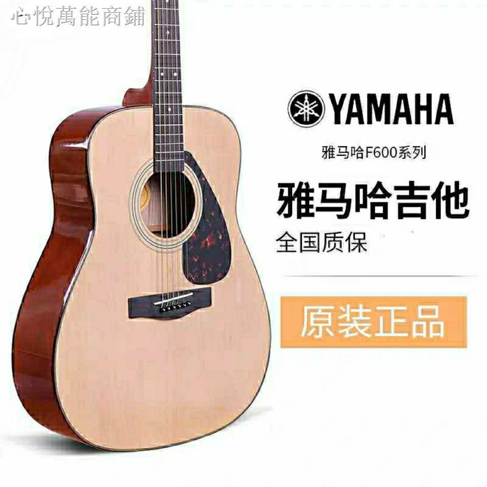 【限時熱賣】熱賣 全新YAMAHA雅馬哈f600初學者利器,男女通用,41寸21品