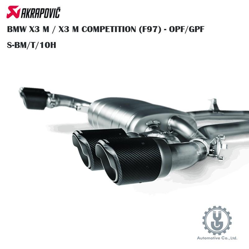 蠍子 BMW X3 M/X3 M COMPETITION『F97』OPF/GPF S-BM/T/10H【YGAUTO】