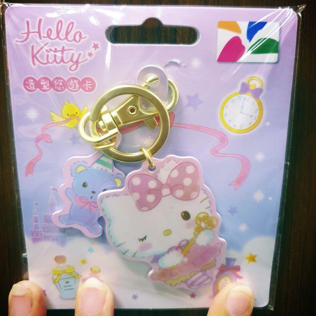 ~Hello Kitty~造型悠遊卡-魔法~