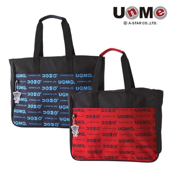 UnMe 橫式印字多功能手提補習袋(紅/藍)(1356)