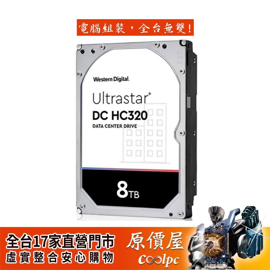 WD威騰 8TB Ultrastar DC HC320 (HUS728T8TALE6L4) 3.5吋硬碟HDD/原價屋