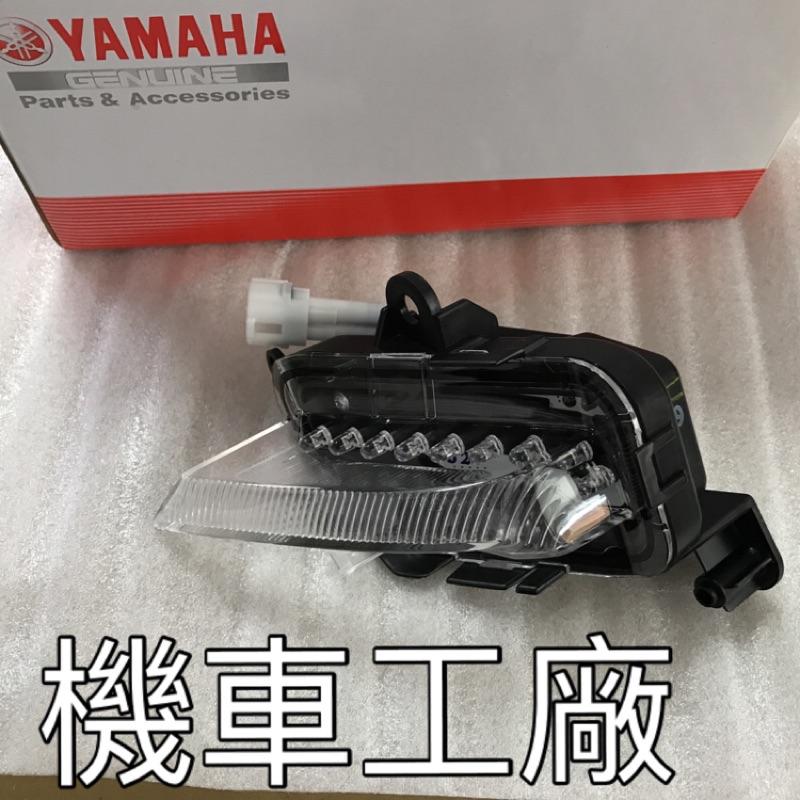 機車工廠 四代戰 新勁戰 四代 定位燈 小燈 LED YAMAHA 正廠零件