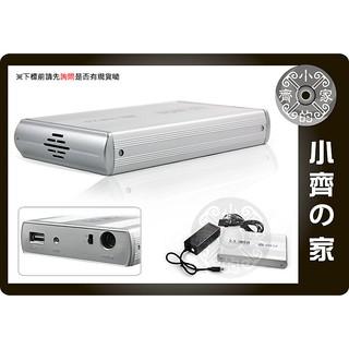 小齊的家 全新 3.5吋IDE硬碟 外接盒 隨插即用USB 2.0 免驅動 防壓 防震 鋁合金 18.7*11.3*3 新北市