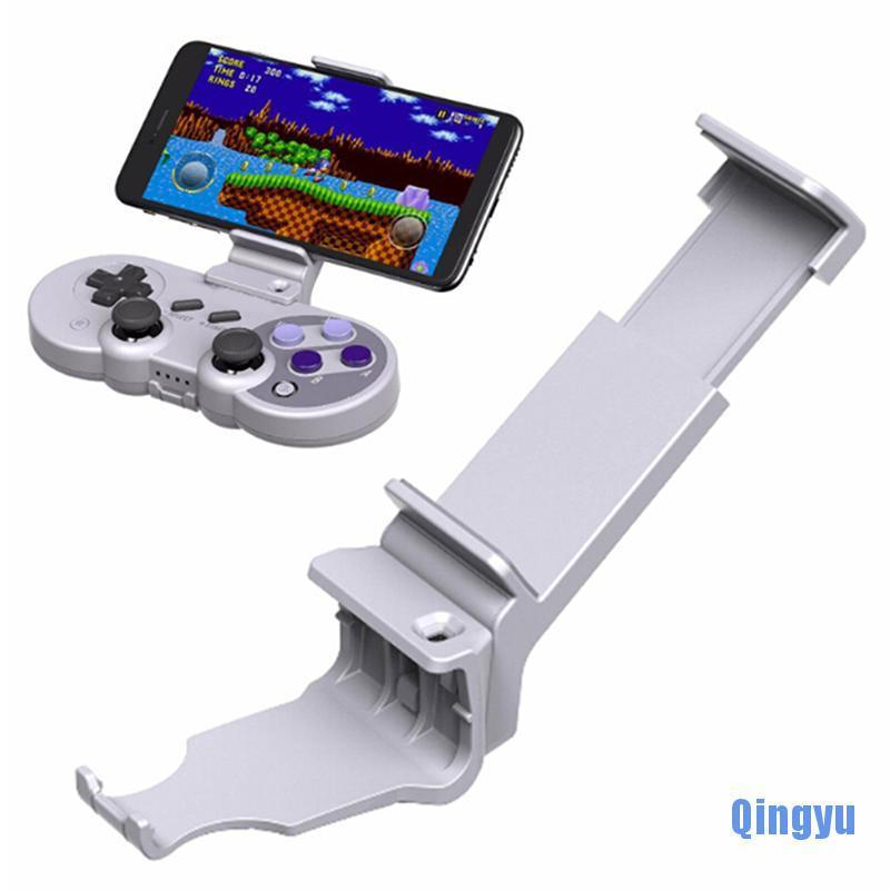 [Qingyu] 用於 Sn30 Pro / Sf30 Pro 遊戲手柄的 8bitdo Xtander 手機支架夾支架