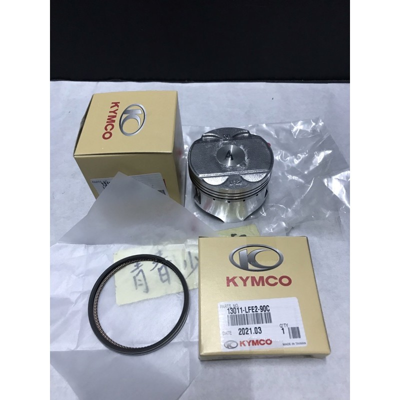 《青春少年家》KYMCO 光陽 原廠 LFE2 雷霆-150 汽缸活塞 活塞環
