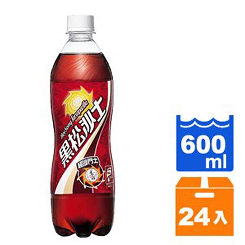 黑松 沙士 600ml (24入)/箱【康鄰超市】